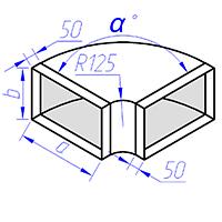 отвод прямоугольного сечения