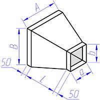 переход прямоугольного сечения на прямоугольное сечение